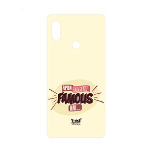 MI Note 5 Pro Apun Bahut Famous Hai - Redmi