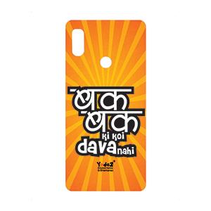 MI Note 5 Pro Bak Bak ki Koi Dava Nahi - Redmi