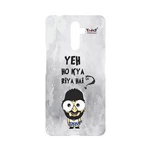 Lenovo K8 Note Yeh Ho Kya Riya Hai - Lenovo