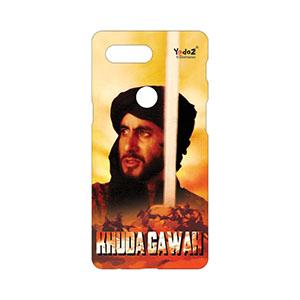 One Plus 5T Khuda Gawah Poster - One Plus