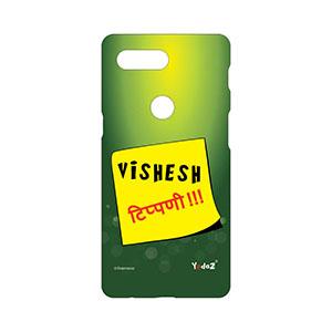 One Plus 5T Vishesh Tippani - One Plus