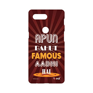 One Plus 5T Apun Bahut Famous Aadmi - One Plus