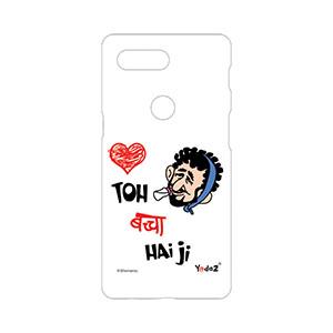 One Plus 5T Dil toh Bachcha Hai Ji - One Plus