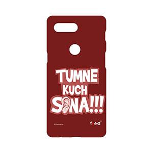 One Plus 5T Tumne Kuch Suna - One Plus