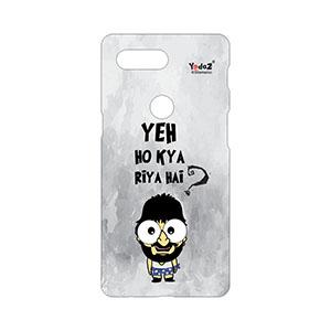 One Plus 5T Yeh Ho Kya Riya Hai - One Plus