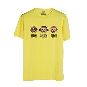 Aaraam ho shanti ho sukoon ho - Men's Trendy T-Shirts