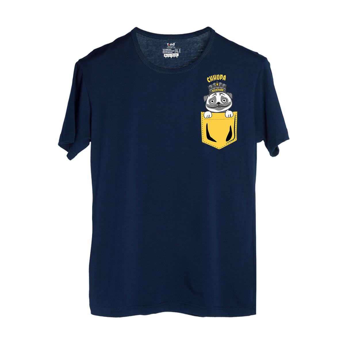 Chhupa Rustom - Men's Trendy T-Shirts