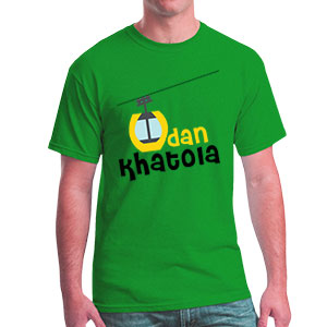 Udan Khatola - Men's Trendy T-Shirts