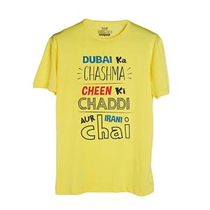 Dubai Ka Chasma Cheen Ki Chhadi Aur Irani Chai - Men's Trendy T-Shirts