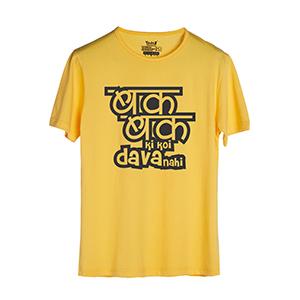 Bak Bak Ki Koi Dava - Women's Trendy T-Shirts