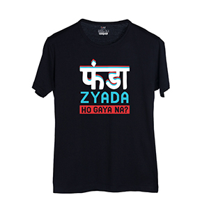Funda Zyada - Women