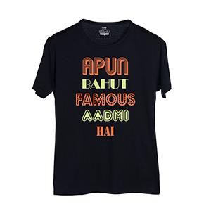 Apun Bahut Famous Aadmi Hai - Men's Graphic T-Shirts