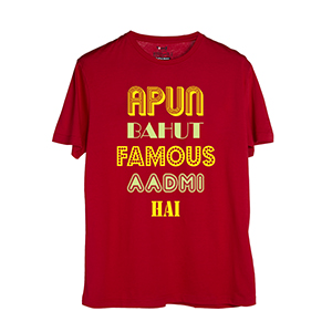 Apun Bahut Famous Aadmi Hai - Men's Graphic T-Shirts
