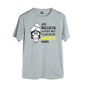 Aisi Ingleesh Aati Hai - Men's Graphic T-Shirts