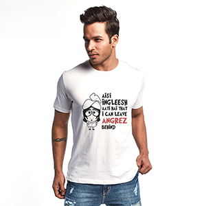 Aisi Ingleesh Aati Hai - Men's Graphic T-Shirts