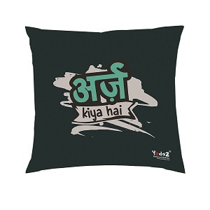 Arz Kiya Hai 16x16 Cushion Cover - Trendy Cushion Covers