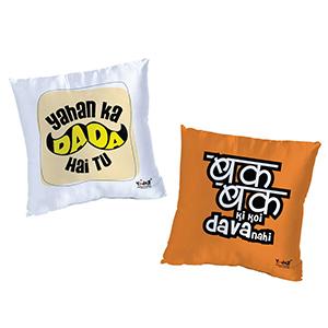 Yahan Ka Dada Hai Tu + Bak Ki Dava Nahi 16 x16  Cushion Cover Set of 2 - Trendy Cushion Covers