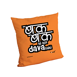 Bak Bak Ki Dava Nahi 16x16 Cushion Cover - Trendy Cushion Covers