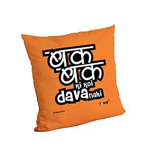 Bak Bak Ki Dava Nahi 16x16 Cushion Cover - Trendy Cushion Covers