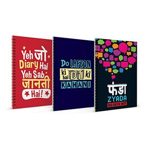 Yeh Jo Diary Hai + Do Lafzon Ki + Funda Zyada Notebook Set of 3 - Notebooks
