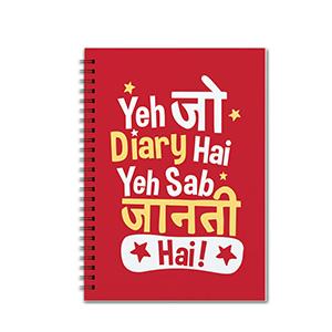 Yeh Jo Diary Hai - Notebooks