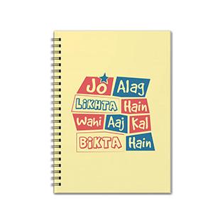 Jo Alag Likhta Hain - Notebooks