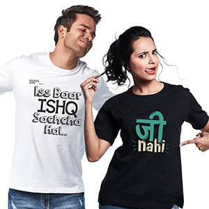 Couple T-shirt - Ishq Sachcha + Ji Nahi  - Couple T-shirts