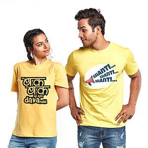 Couple T-Shirt - Shanti + Bak Bak - Couple T-shirts