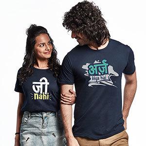 Couple T-shirt - Arz Kiya + Ji Nahi - Couple T-shirts