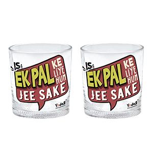 Is Ek Pal Ke Jee Sake Whisky Glass - Set of 2 - Whisky Glasses