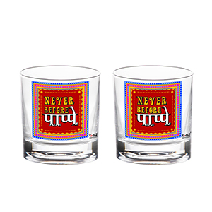 Never Before Pappe Whisky Glass - Set of 2 - Whisky Glasses
