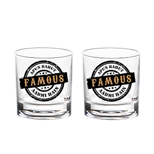 Apun Bahut Famous Aadmi Hai Whisky Glass - Set of 2 - Whisky Glasses