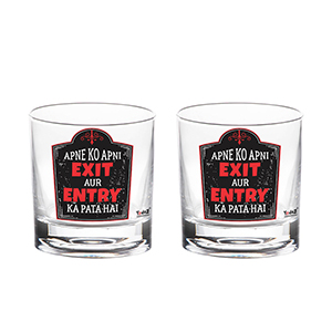 Apne Ko Apni Exit Aur Entry Ka Pata Hai Whisky Glass - Set of 2 - Whisky Glasses