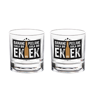 Banane Wala Bhi Ek Hai Whisky Glass - Set of 2 - Whisky Glasses