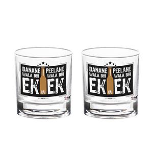 Banane Wala Bhi Ek Hai Whisky Glass - Set of 2 - Whisky Glasses