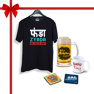 Funda-mental Combo, T-Shirt, 1 Beer Mug, 1 Coffee Mug1, Coaster 2 (Combo of 5)  - Super Combos