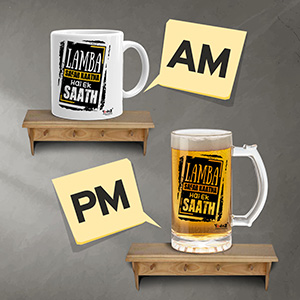 Lamba Safar AM PM Combo - AM/PM Combos