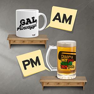 Gal Ainvayyi AM PM Combo - AM/PM Combos