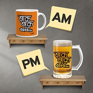 Gossip AM PM Combo - AM/PM Combos