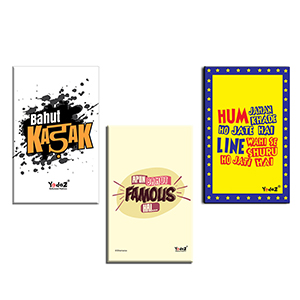 Apun Bahut + Hum Jahan  + Bahut Kadak FM Combo of 3 - Fridge Magnets