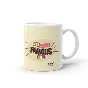 Apun Bahut Famous Hai - Coffee Mugs