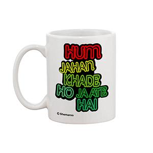 Hum Jahan Khade Ho Jate Hain - Coffee Mugs