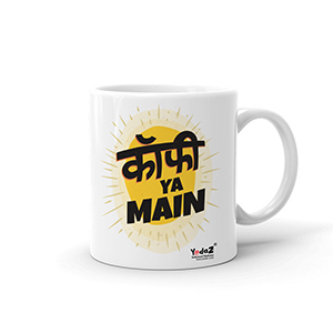 Coffee Ya Main - Coffee Mugs