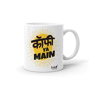 Coffee Ya Main - Coffee Mugs