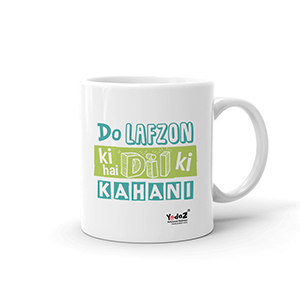 Do Lafzon Ki Hai Dil Kahaani - Coffee Mugs