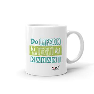 Do Lafzon Ki Hai Dil Kahaani - Coffee Mugs