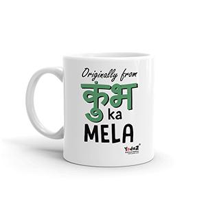 Kumbh Ka Mela - Coffee Mugs