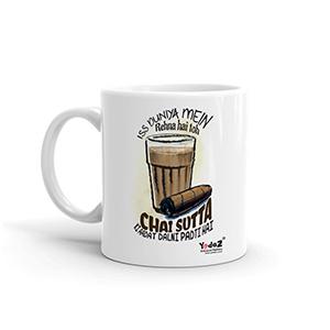Iss Duniya Mein Rehna Hai Toh - Coffee Mugs