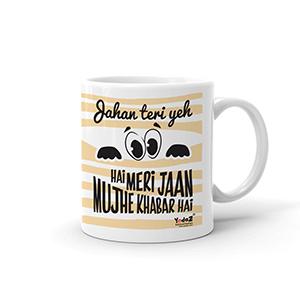 Jahan Teri Ye Nazar Hai - Coffee Mugs