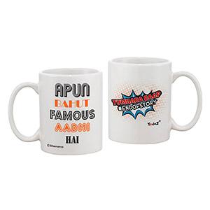 Apun Bahut famous + Tumhara Baap Sets Of 2 - Coffee Mugs